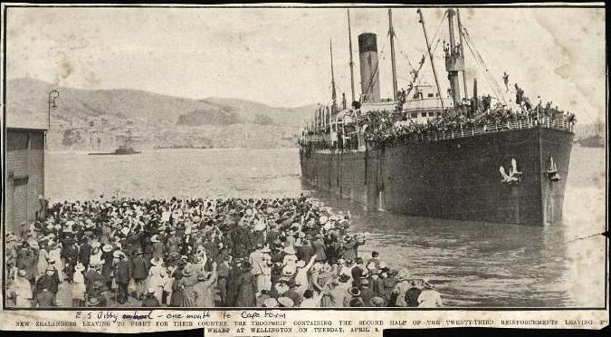 SS Corinthic2