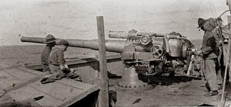 P-A409-6-43